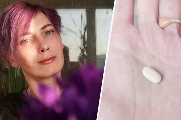 Жизнь Ирины зависит от одной таблетки