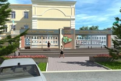 В Кургане выбрали лучший эскизный проект галереи почёта «Курганцы — гордость города»