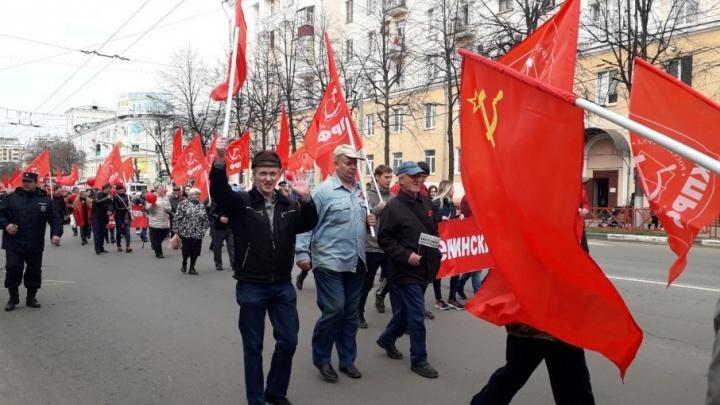 Ярославским коммунистам в последний момент разрешили пройти по центру города