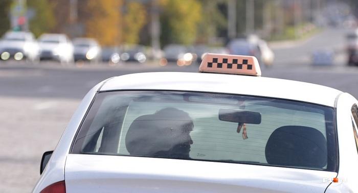 Девушка вызвала машину на улицу Луганскую