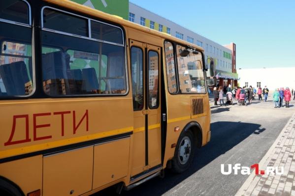 Автобус будет возить до школы и обратно