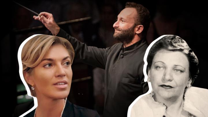 Звёздные певцы и музыканты из Омска: тест к 100-летию Шебалинки