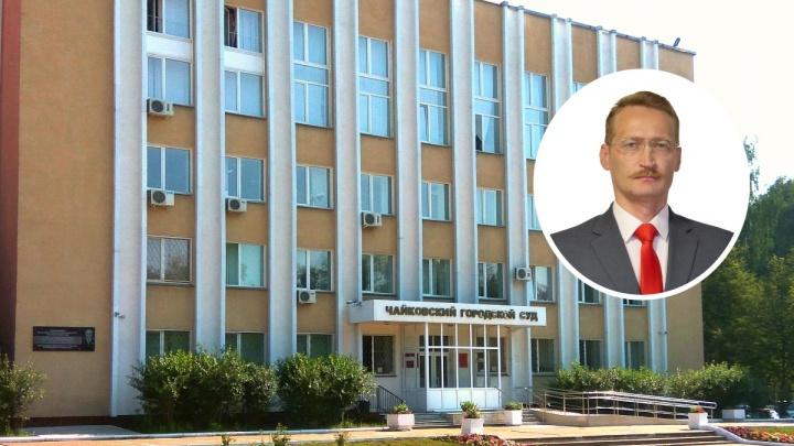 Общественника из Чайковского обвинили в оскорблении судьи