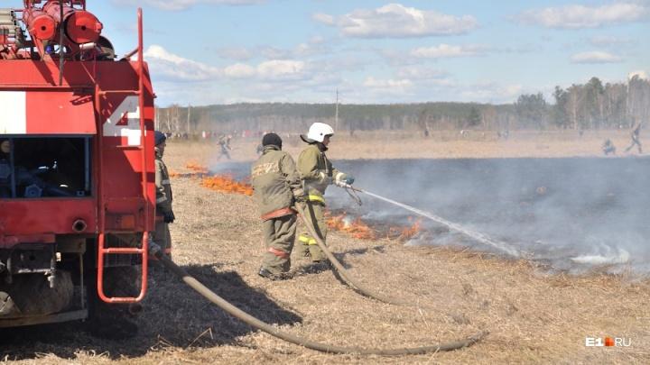 МЧС выпустило предупреждение из-за аномальной жары на Урале