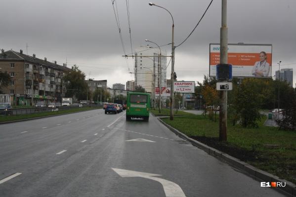 Стрелки на дороге информируют водителя, что впереди начинается полоса для общественного транспорта