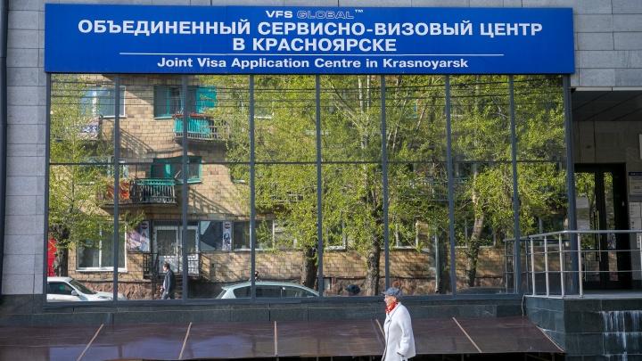 Получаем визу в Европу: где выдают шенген в Красноярске и сколько он стоит