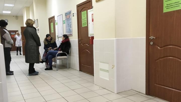 Ростовская область вошла в топ регионов с наибольшим числом жалоб от пациентов