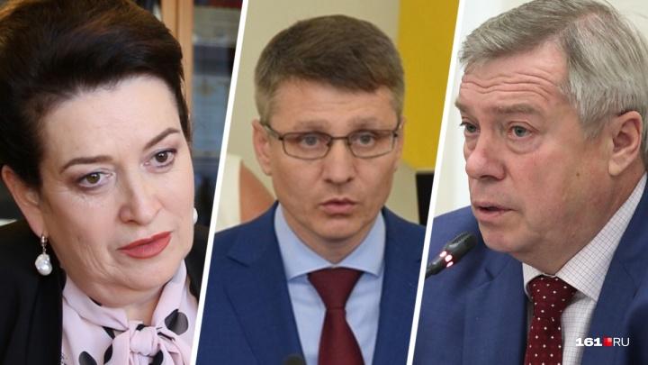 Они настоящие: подборка Instagram-аккаунтов депутатов и чиновников Ростовской области