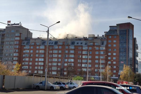 Дым на крыше Перенсона, 1