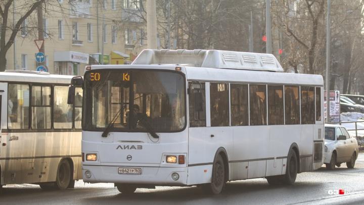 Самарцы предложили Азарову пересадить чиновников на автобусы