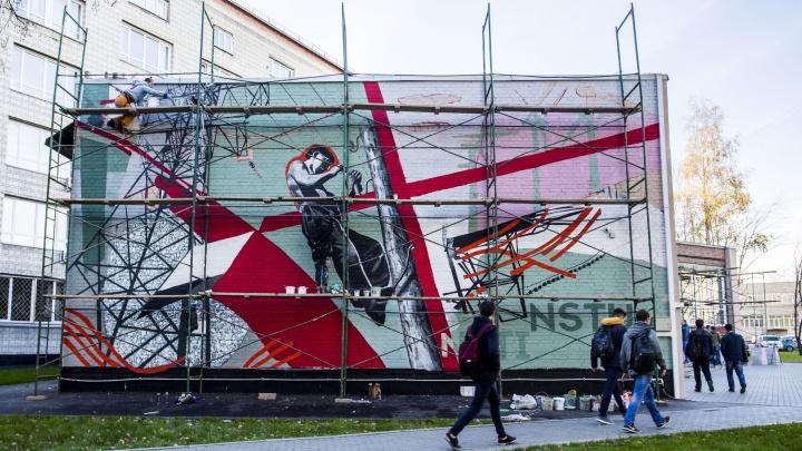 На стене НГТУ нарисовали граффити по мотивам фото 60-х годов