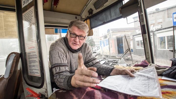 «Закрыл ипотеку за пару лет»: как живут и сколько зарабатывают маршрутчики Красноярска
