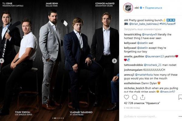Снимки появились несколько часов назад в официальном аккаунте НХЛ в «Инстаграме»