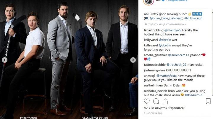 Владимир Тарасенко попал на фотосессию красавчиков НХЛ