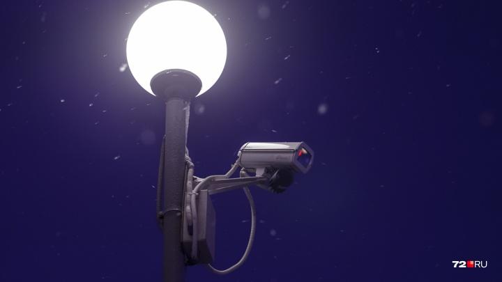 В Тюмени на установку и подключение новых камер видеонаблюдения потратят более семи миллионов рублей