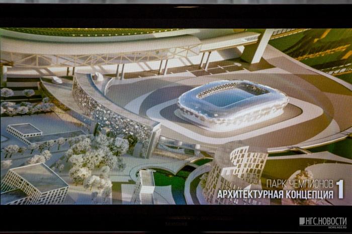 Проект новой ледовой арены