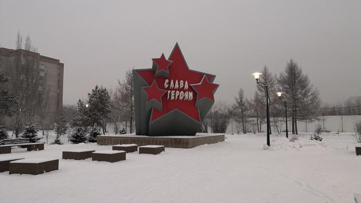 Звезду «Слава героям» на бульваре Победы обновили и покрасили