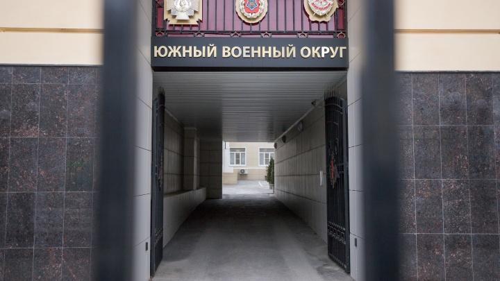 В Ростове солдат-срочник «похоронил» родных ради отпуска
