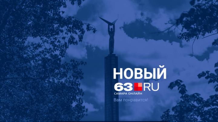 Будет удобно и красиво: 63.ru расскажет маркетологам о трендах нативной рекламы