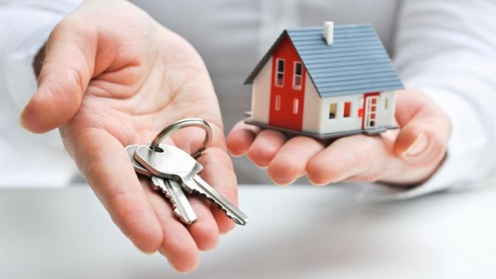 Взять ипотеку в УРАЛСИБе можно всего по двум документам