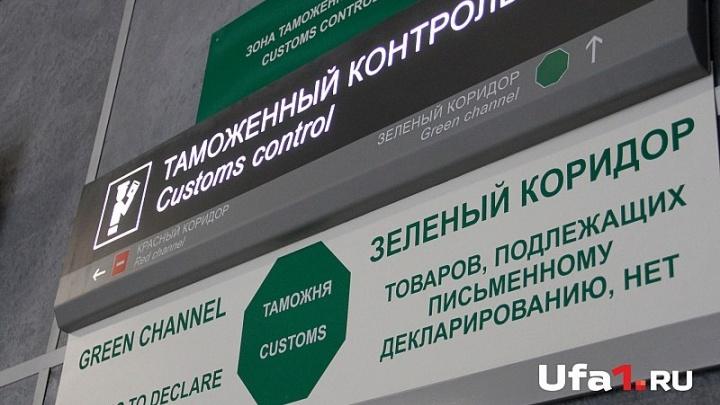 В Уфе изъяли из магазинов шесть килограммов санкционного сыра