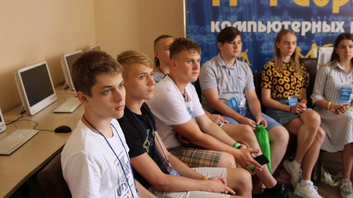 Подготовят компьютерных гениев: в Ростове-на Дону запускают проект «Цифровое образование»
