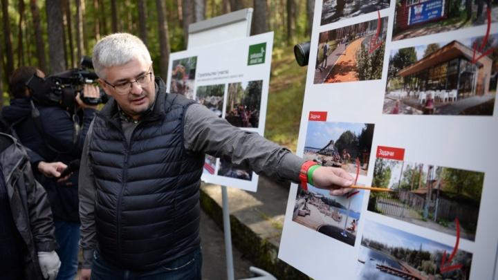 В этом году в Шарташском лесопарке откроется первый отрезок дорожки для пешеходов и велосипедистов