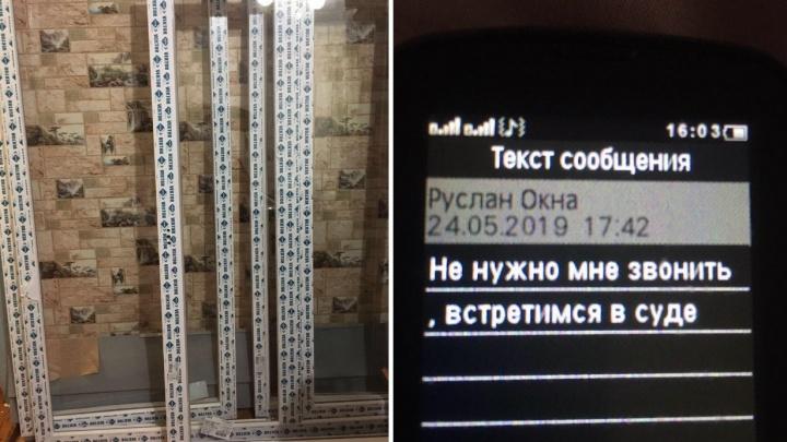 Тюменская полиция не помогла пенсионерке,на которую оконщики оформили кредит без её ведома