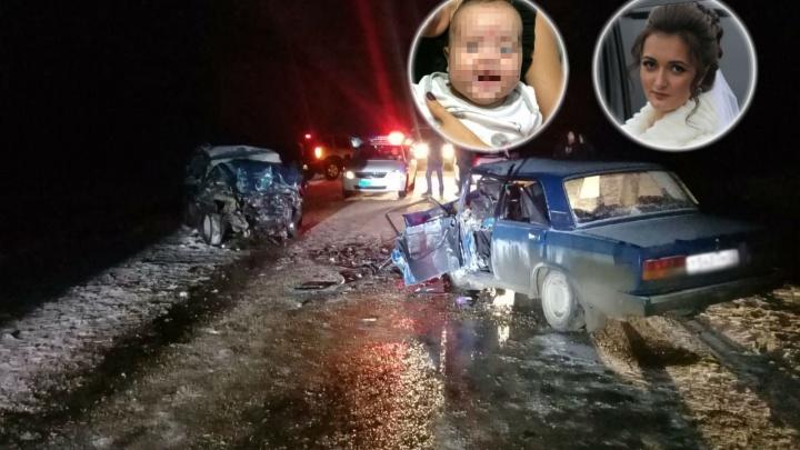Близкие погибшей в ДТП в Башкирии молодой мамы с ребёнком:«Дочка была единственной и долгожданной»