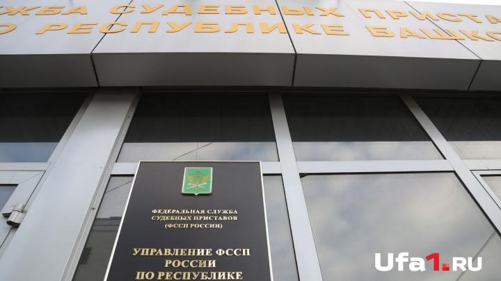 В Уфе поймали таксиста-должника с 452 штрафами