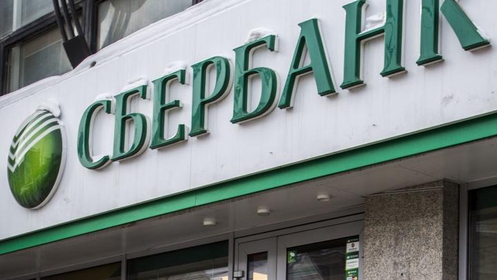 В новосибирском отделении Сбербанка посетительнице стало плохо — она умерла до приезда скорой