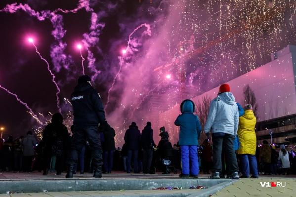 Пока в Волгограде празднуют Новый год, в Краснодаре считают цифры