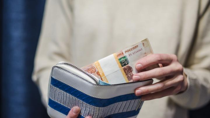 Биткойны, интернет-казино и лжефраншиза: на чем северяне теряют свои деньги