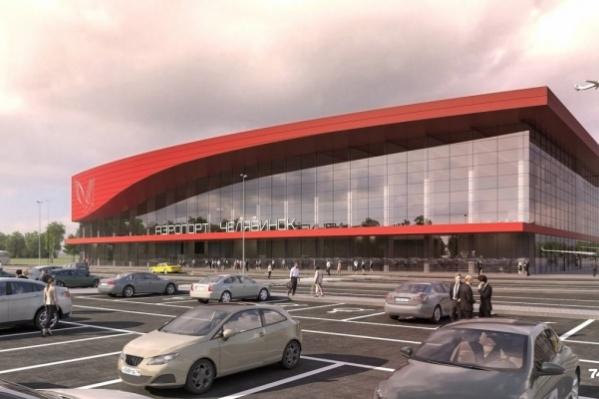 Новый терминал будет больше, чем весь нынешний аэропорт