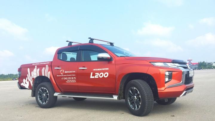 #ИщуБилла: официальный дилер Mitsubishi в Камской долине устроит автоквест по улицам Перми