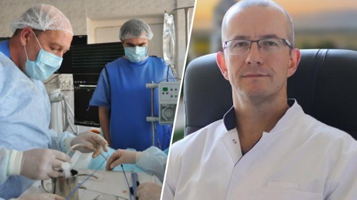 Без очереди и без денег: в Ярославле онколог расскажет всё о раке в режиме онлайн