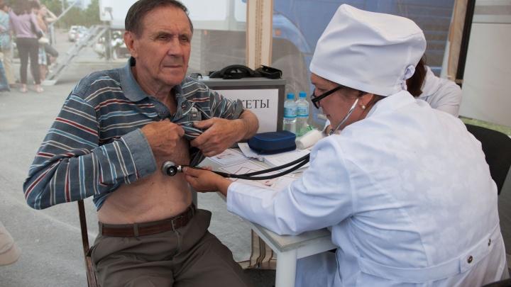 Правительство Башкирии решило снизить смертность населения
