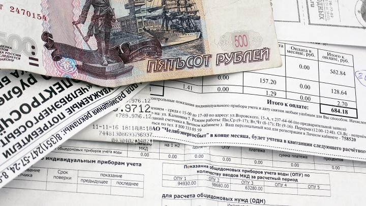 Стало известно, на сколько в Зауралье вырастут платежи за «коммуналку»