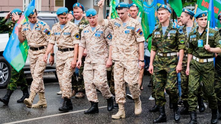 В День ВДВ в Перми запретят продавать алкоголь и ограничат движение транспорта