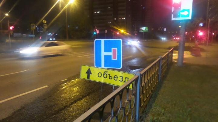 Из центра в Академический не проехать: дорожники посреди ночи перекрыли улицу Серафимы Дерябиной