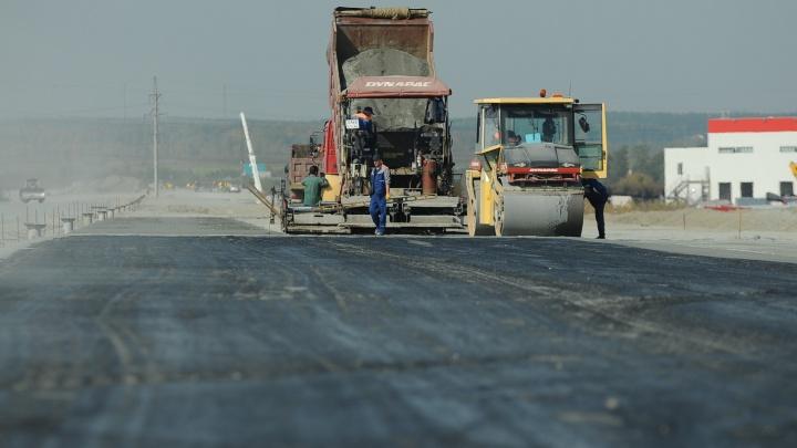 На Пермском тракте введут реверсивное движение, чтобы отремонтировать дорогу