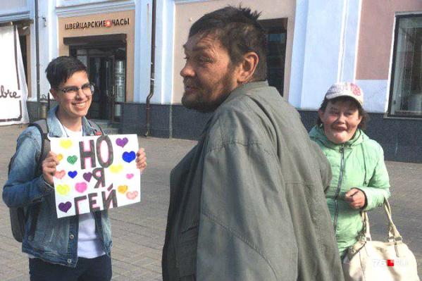 На акцию отреагировали и бездомные