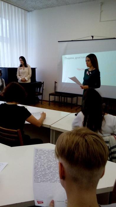 Телеведущая Анна Авдеева сказала, что в тексте было много слов, сложных для восприятия вслух