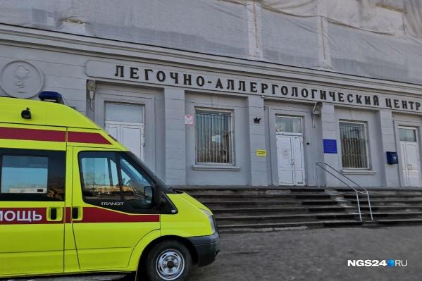 Койки в пульмонологическом отделении краевой больницы переполнены, больных везут в другие медучреждения