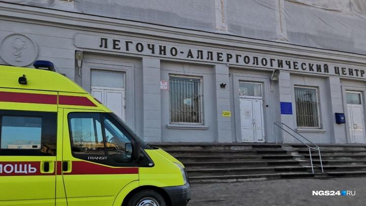«Тяжело болеют те, кто не привился»: что известно о вспышке пневмонии в Красноярске