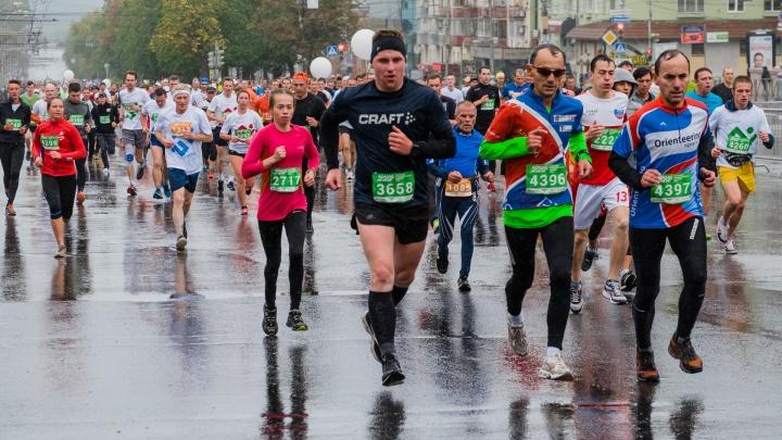 В Перми началась регистрация участников на международный марафон