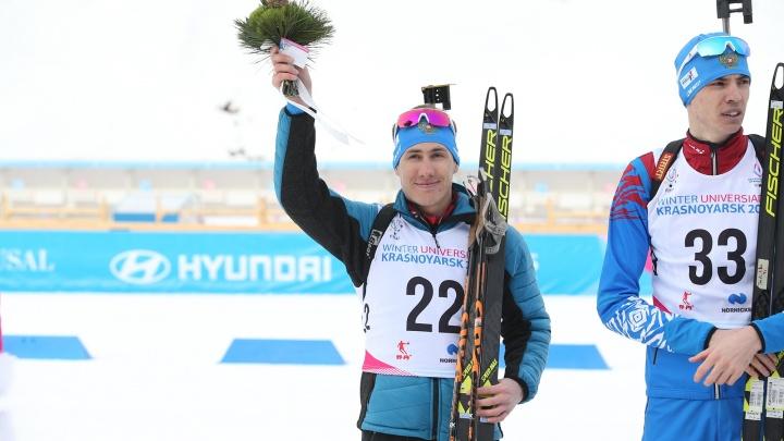 Биатлонист из Башкирии выиграл в спринтерской гонке на Универсиаде