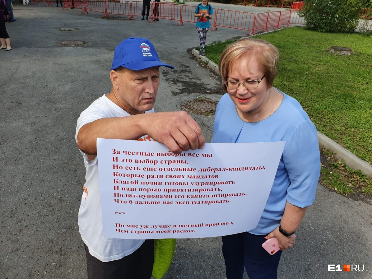 На митинг пришёл Дед Пикет. Ему удалось пообщаться суполномоченным по правам человека в Свердловской области Татьяной Мерзляковой.