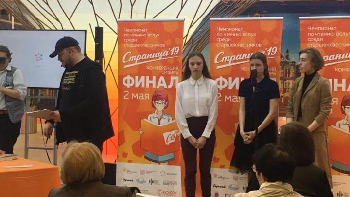Москва, жди: томская школьница покорила «Галерею» выразительностью