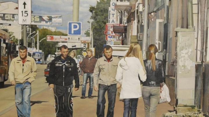 Гастроном, улица, фонарь, аптека... В Перми открылась выставка картин, на которых вы можете найти себя